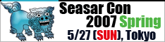 https://event.seasarfoundation.org/sc2007spring/images/SeasarCon2007Spring_Half.png